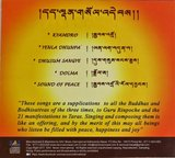Cd Meditative Buddhist Chants_
