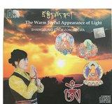 cd the warm joyful appearance of light
