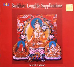 Cd Buddhist longlife supplications