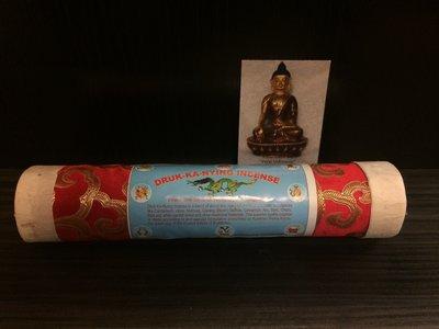 tibetaanse wierook druk ka nying